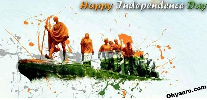 Happy Independence Day Wishes Download