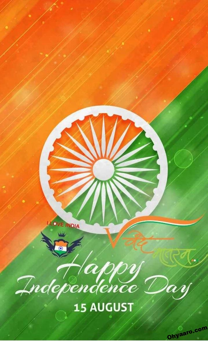 Happy Independence Day Wishes photo
