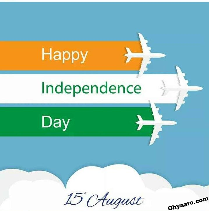 Happy Independence Day photo Wallpaper