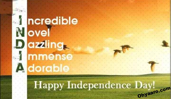 Happy Independence Day pics Wallpaper