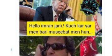 Funny Imran Khan Memes