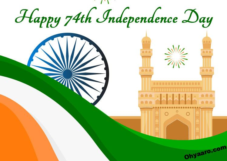 Independence day facebook