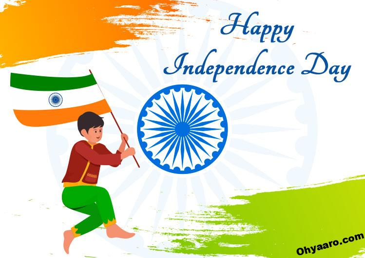 Independence day instagram status images