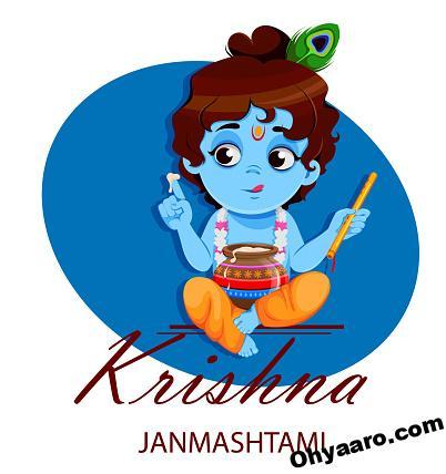 Krishna Funny Images