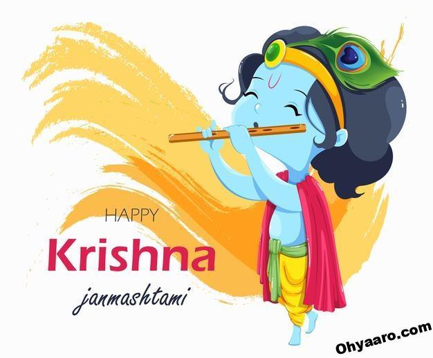 Krishna Funny Picture