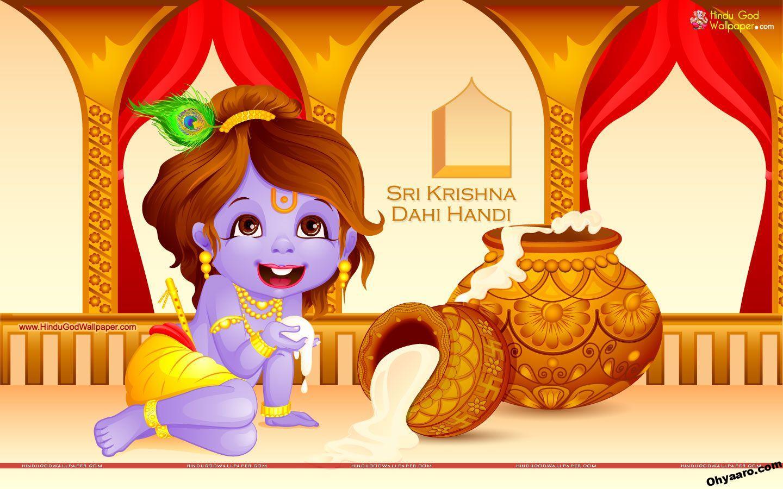 Krishna Janmashtami Funny Images