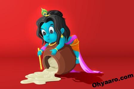 Krishna Janmashtami Funny Pic