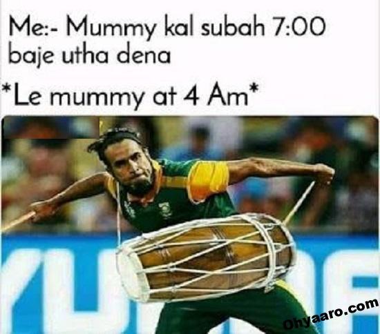 Mom Funny Memes Download