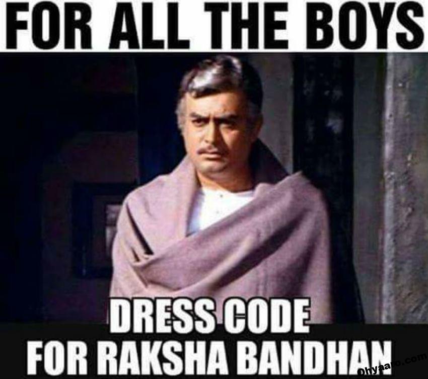 Raksha-bandhan-Funny-Shayari-Memes