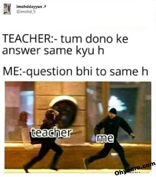 Teacher Student Funny Joke Pics