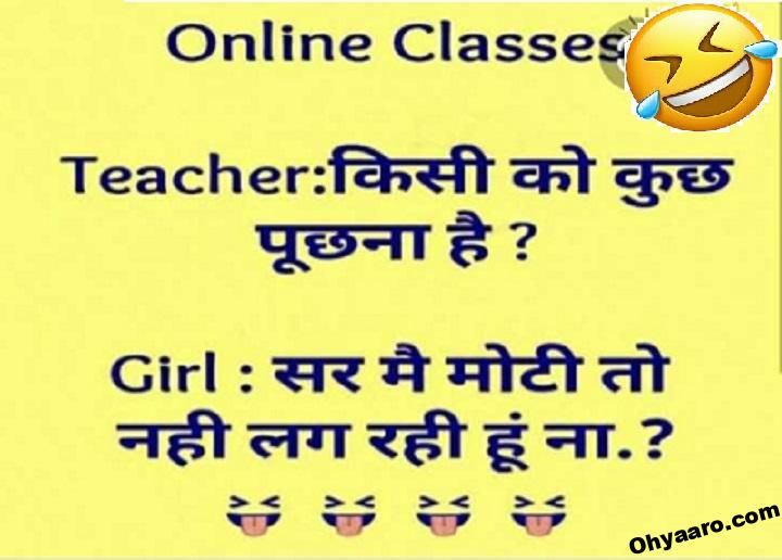 Teacher Student Funny Jokes Photos