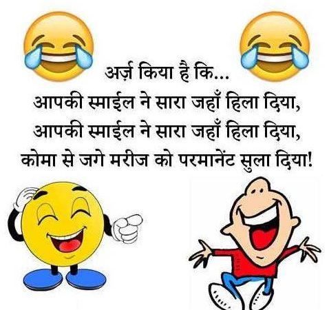 WhatsApp Funny Shayari Images