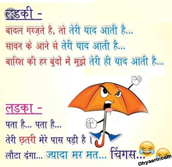 funny Barish jokes
