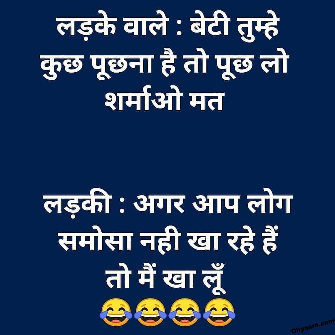 funny jokes hind 4