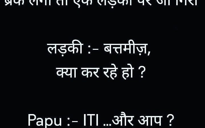 Girls and Boys Hindi Funny Jokes