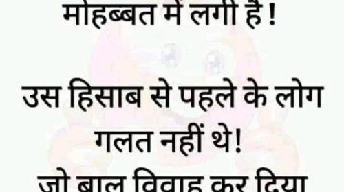 funnyj okes hindi 2