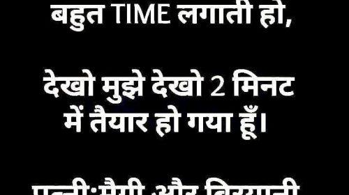 funnyj okes hindi 9