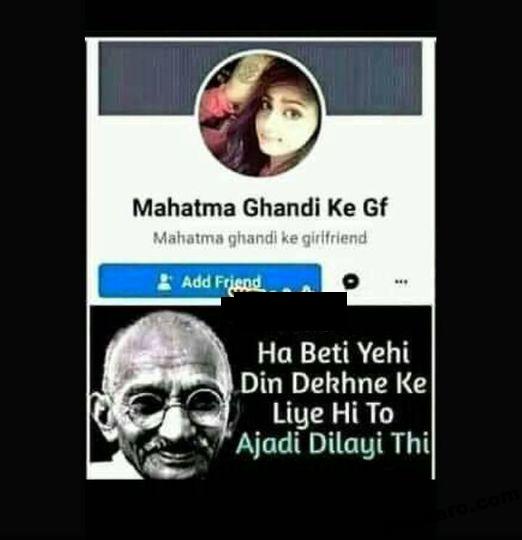 gandhi funny memes