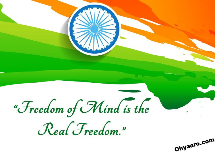 happy Independence day Whatsapp image