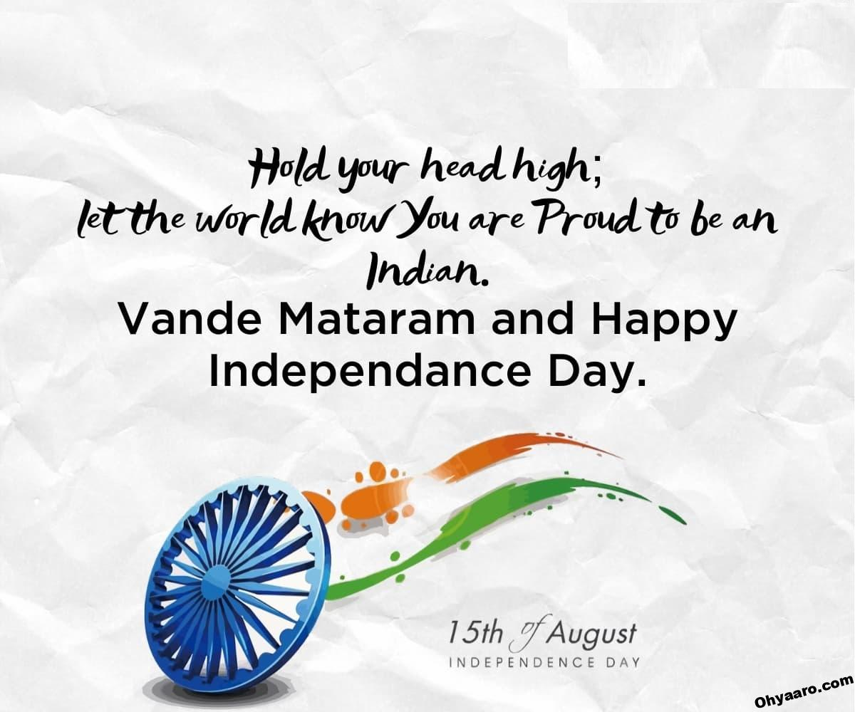 happy independence quotes