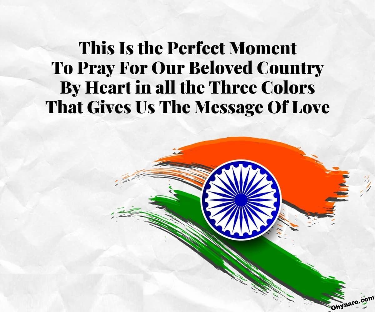 happy independence status Download