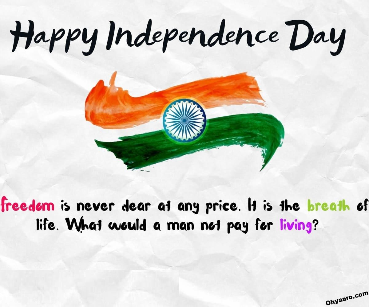 happy independence wishes