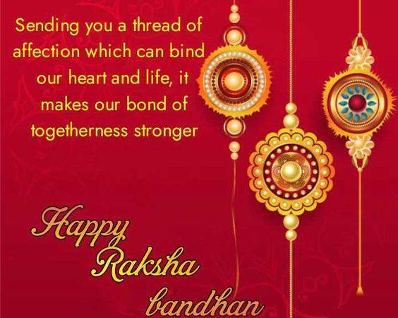 Raksha Bandhan Quotes Images