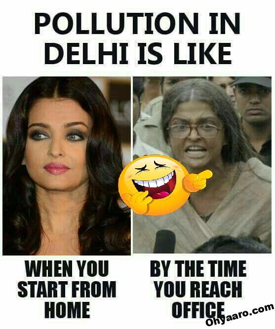 Aishwarya Rai Funny Memes Images