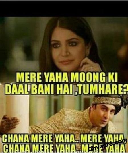 Download Funny Facebook Memes