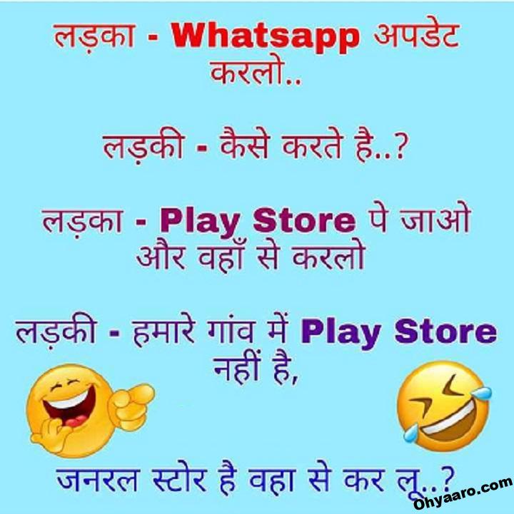 Download Girl and Boy Funny Joke