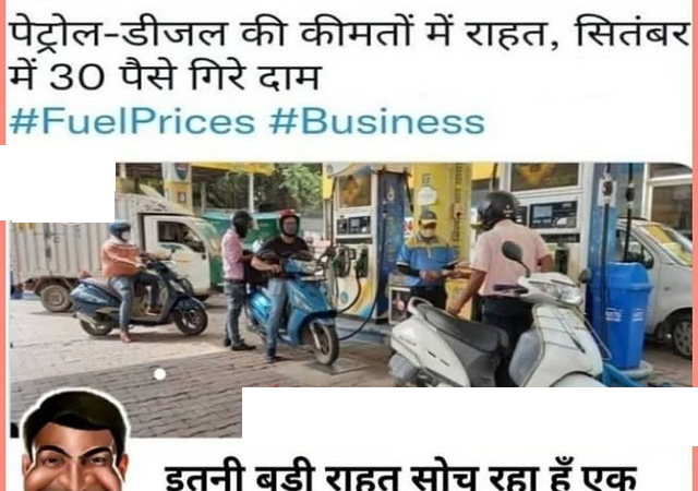 Facebook Funny Memes Pictures – Funny Petrol Memes