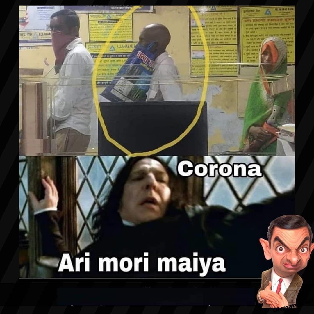 Funny Coronavirus Images