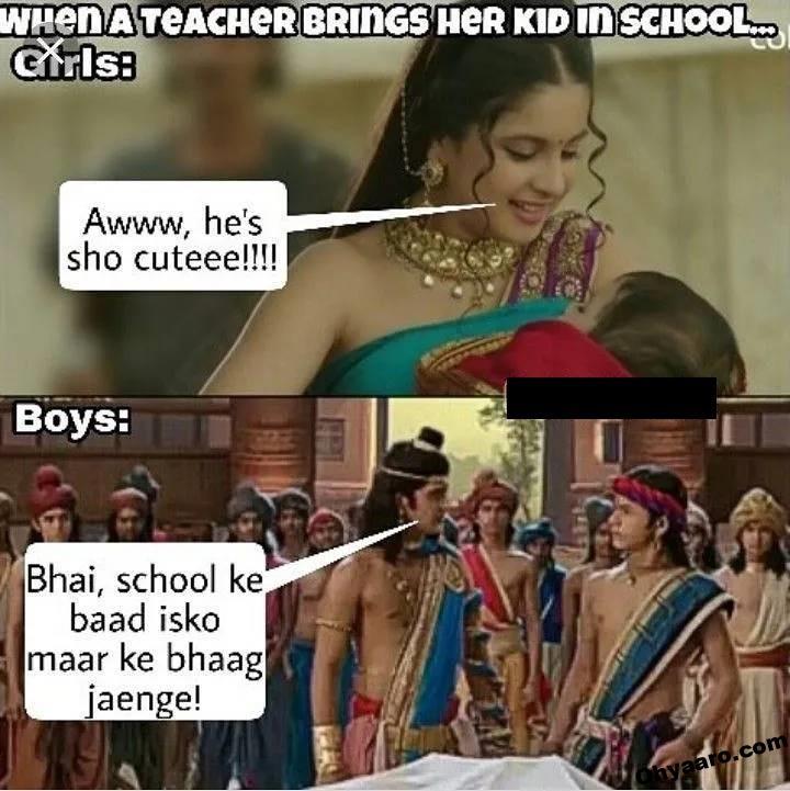 Funny Girl Boy Memes