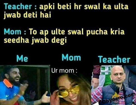 Funny Student Teacher Joke