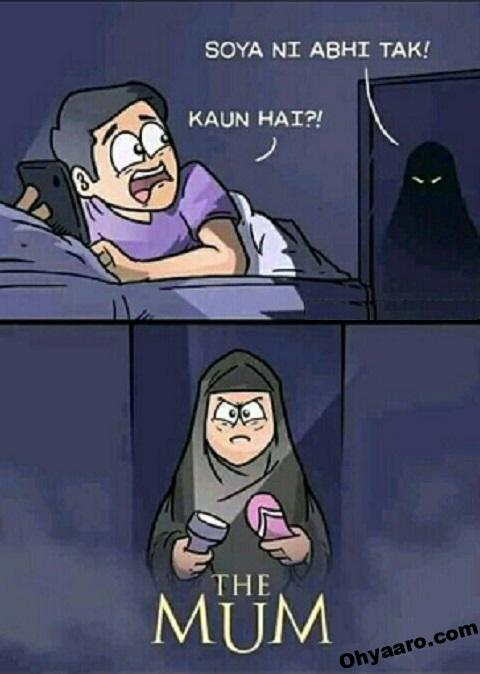 Mother Son Funny Pictures