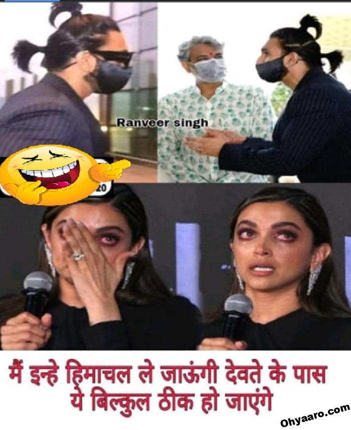 Ranveer Singh Funny Photo