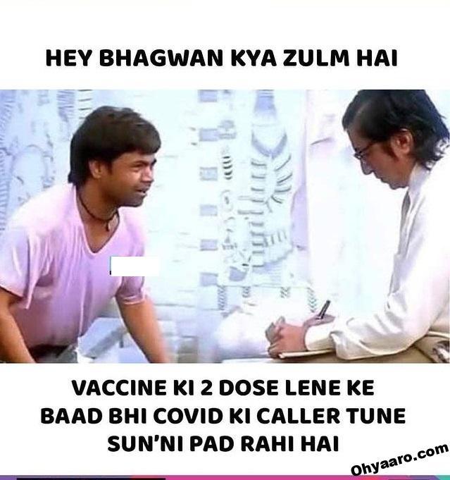 Rajpal Yadav Memes