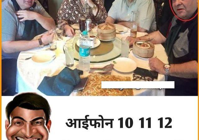 Funny iPhone Jokes for WhatsApp