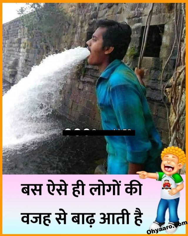 funny pictures for whatsapp