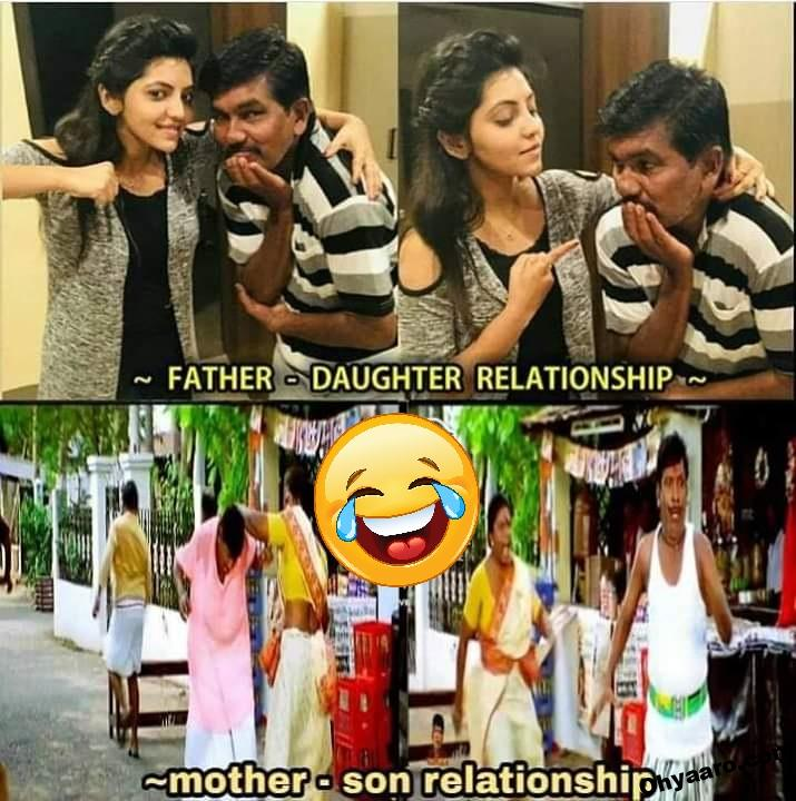 Mother Son Funny Photo