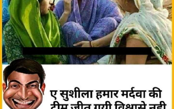Anushka Sharma Funny Memes Images