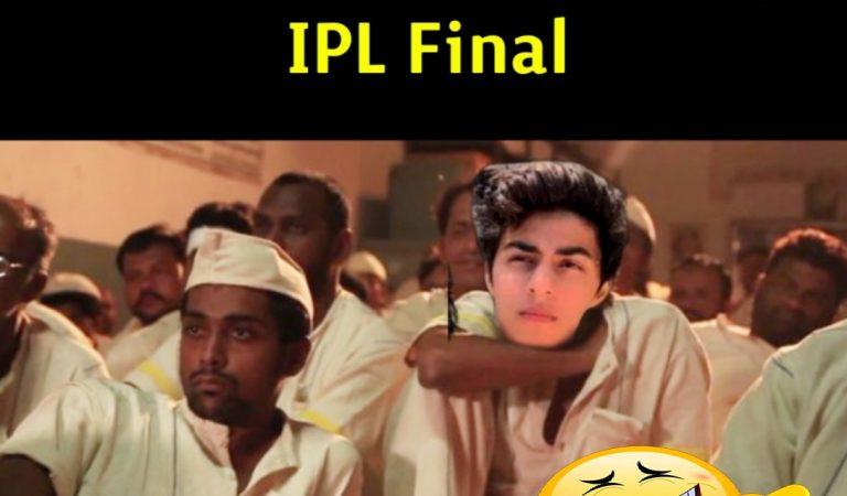 Aryan Khan Funny Images
