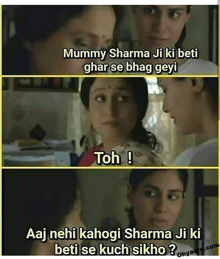 Funny Moms Memes