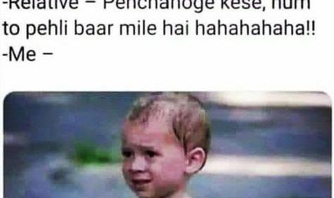 Funny Relatives Memes