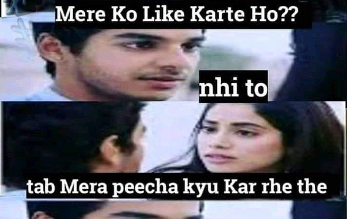 Latest Funny WhatsApp Memes Image