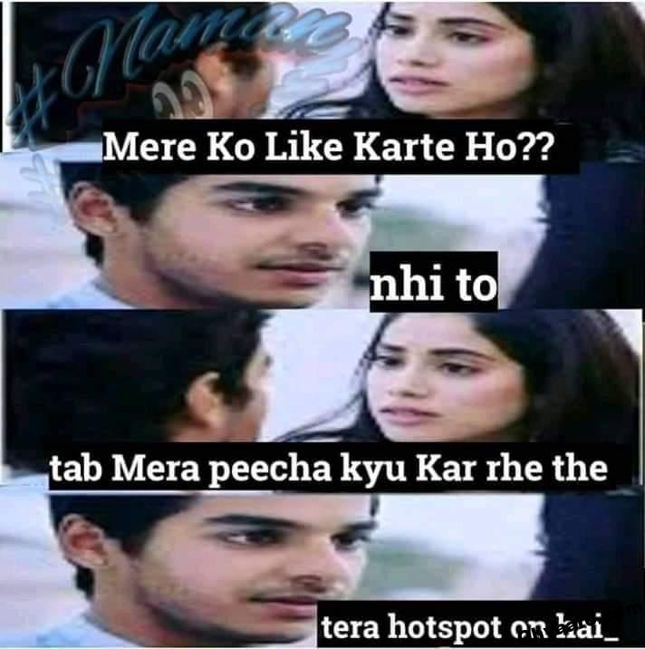 Funny WhatsApp Memes Image