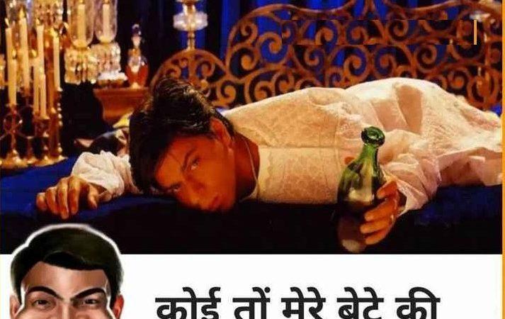 Sharukh Khan Memes – SRK Funny Memes