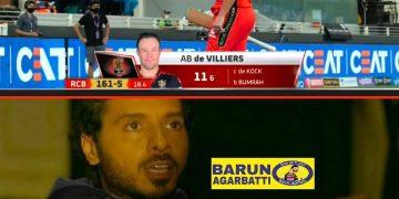 T20 IPL Memes