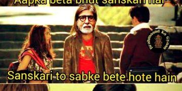 shahrukh khan meme