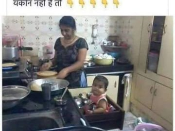 funny hindi jokes 3